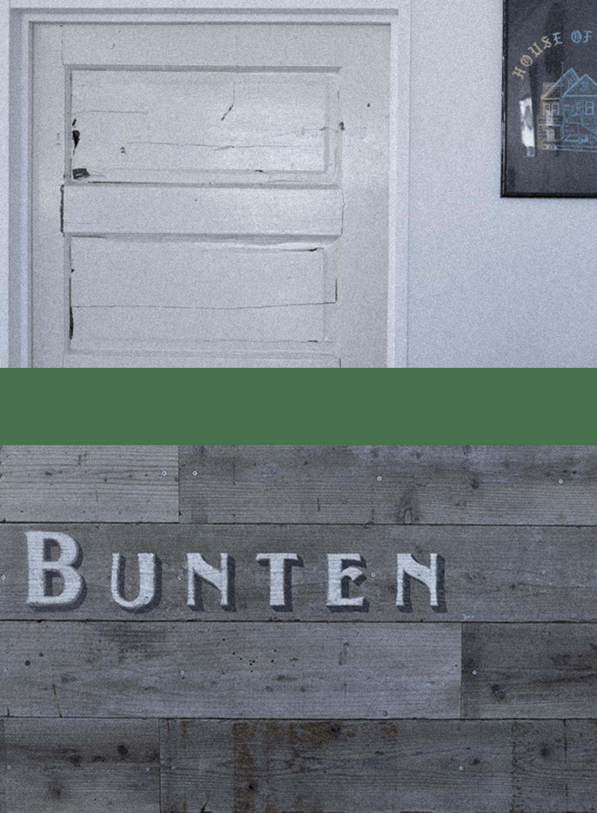BUNTENの内観イメージ